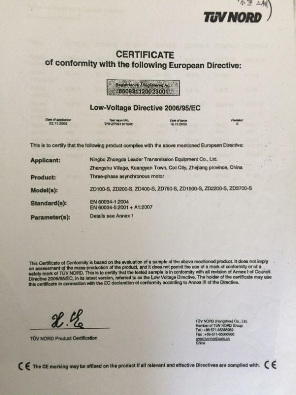 三相减速电机认证
