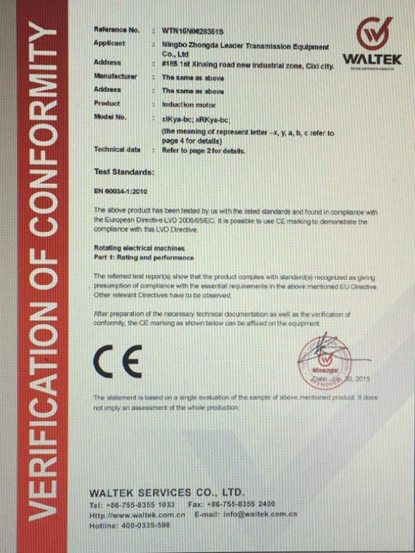微型交流三相减速电机CE认证