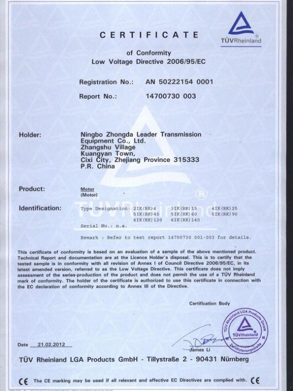 单相220V微型交流电机CE认证