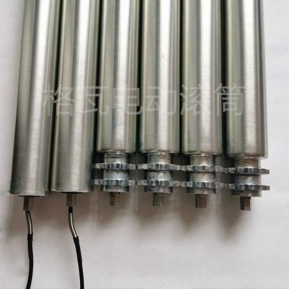 塑料托盘辊道输送机电动滚筒